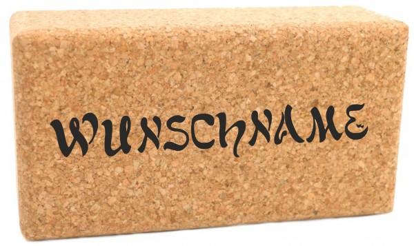 "Yogablock ""Name N°2"" Kork personalisiert mit deinem Namen"
