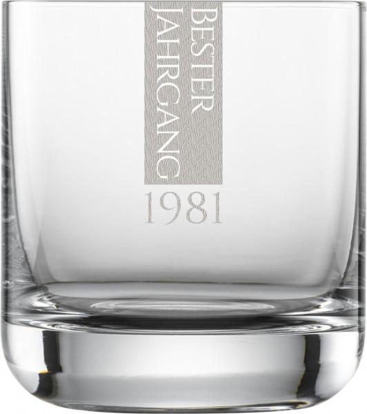 Bester Jahrgang Whiskyglas 2er Set mit Jahreszahl Gravur Whisky   300ml Schott Glas